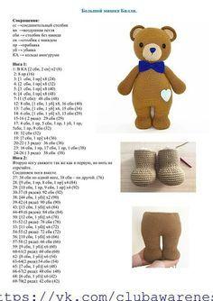 Ursos de croche gráficos