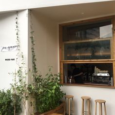 good vibes only : 네이버 블로그 My Coffee Shop, Coffee Shop Design, Coffee Cafe, Cafe Design, Riverside Cafe, Cafe Interior, Interior Design, Wood Cafe, Bread Shop