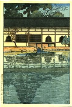 A Section of the Byodo Temple, Uji, Kawase Hasui, 1921