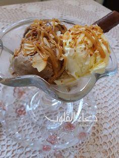 موقع دعاء: كلاص الطبقات بنكهة الكراميل والفانيلا