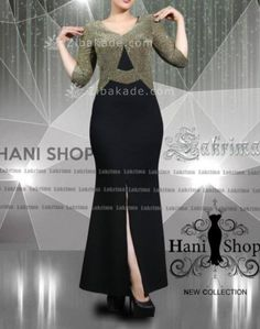 آموزش دوخت لباس مجلسی پنس لقی رو ببندید . صفحه 238 - زیباکده Hand Embroidery Art, Backless, Women Wear, Formal Dresses, How To Wear, Fashion, Moda, Formal Gowns, La Mode