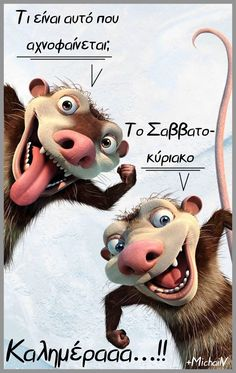 Crash y Eddie! Disney Kunst, Disney Art, Disney Movies, Disney Pixar, Walt Disney, Cartoon Kunst, Cartoon Art, Wallpaper Bonitos, Ice Age Movies