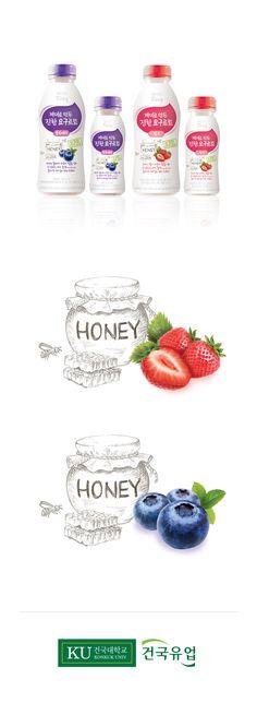 P&D Design Bottle Packaging, Food Packaging, Packaging Design, Can Design, Food Design, Fruit Vector, Organic Logo, Label Design, Graphic Design