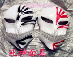 Check this product! Only on our shops   Cartoon Cosplay death mask of virtual full face mask mask army Kurosaki Ichi guard - US $79.00 http://prosecurityshop.com/products/cartoon-cosplay-death-mask-of-virtual-full-face-mask-mask-army-kurosaki-ichi-guard/