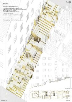 Nice cut-away axonometric, really explains the in-between space - Architecture Architecture Graphics, Garden Architecture, Architecture Drawings, Concept Architecture, Architecture Design, Axonometric Drawing, Visualisation, Presentation Layout, Urban Planning
