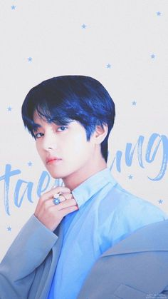 ARMYs, do you looking for BTS Wallpaper to decorate your phone or maybe to brighten up your day? Bts Taehyung, Bts Jungkook, V Bts Cute, I Love Bts, Foto Bts, Kpop, Jin, Hd Lockscreen, Bts Anime