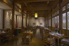 Aman Summer Palace hotel - Beijing - Smith Hotels