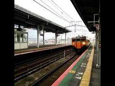 JR湖西線 大津京駅(滋賀県大津市皇子が丘二丁目8-1)