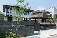 積水ハウスの家のモダン外構 Nagoya, Animal Faces, Home Projects, Facade, Exterior, Mansions, Sekisui House, House Styles, Outdoor Decor