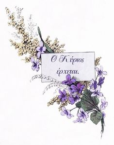 Jesus Christ, Place Cards, Place Card Holders, Easter, Map, World, Greeks, Pictures, Inspiration