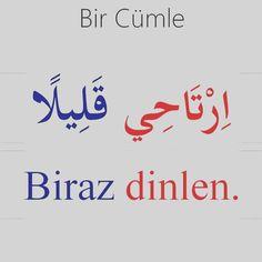 Arabic Love Quotes, Arabic Words, Islamic Quotes, Learn Turkish Language, Arabic Language, Turkish Lessons, Language Quotes, Learning Arabic, Guys Be Like