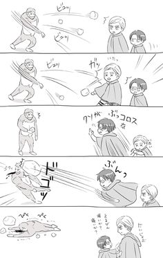 Attack On Titan Comic, Attack On Titan Ships, Comic Anime, Anime Comics, Otaku Anime, Levi Funny, Desenhos Love, Aot Memes, Levi And Erwin