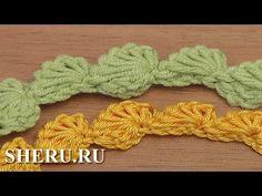 Вязаный необычный шнур Урок 111 Cord Crochet Pattern - YouTube