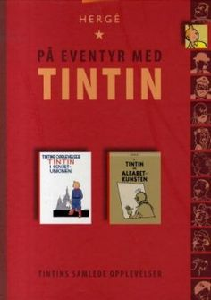 Tintin i Sovjetunionen ; Convenience Store, Convinience Store