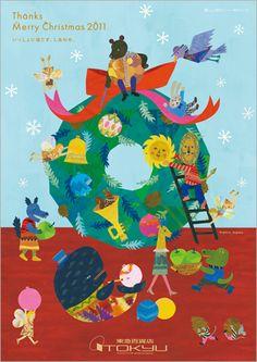 tupera tupera | GALLERY Christmas Post, Christmas Banners, Christmas Design, Christmas Greeting Cards, Christmas Greetings, Christmas And New Year, Xmas, Winter Illustration, Christmas Illustration