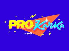 """""""PRO Качка""""  logo sketch by Typemate"""