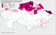 Map of Russians In Kazakhstan [[MORE]] Aetherastra:   According to the CIA World Factbook, based off the 2009 census, the Ethnic makeup of Kazakhstan is as followed: Kazakhs: 63.1% Russians: 23.7% Uzbeks: 2.8% Ukrainians: 2.1% Uighurs/Uyghurs 1.4% Tatars: 1.3% Germans: 1.1% Others: 4.5% Wikipedia also claims numbers from the 2009 census, and goes into details with the others (The numbers for the main groups match): Koreans: 0.6% Turks: 0.6% Azerbaijanis: 0.5% Belarusians: ...