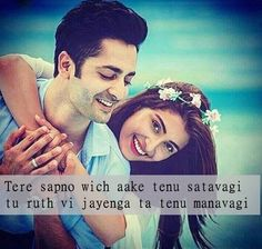 HD Romantic Love Couple Images, Photos, Pics for Whatsapp DP Romantic Love Couple, Love Couple Images, Couple Picture Poses, Couple Photoshoot Poses, Romantic Images, Cute Couple Quotes, Photo Couple, Couples Images, Beautiful Couple