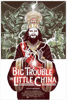 Little China Movie Poster Screen Print by Sam Bosma x Mondo