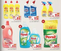 Cleaner, detergents & Healthcare Products Big DIscounts      HyperPanda Exclusive Offer up to 50% Off on Selected Items Offer valid from 16th October till 26th October, 2016 Cleaner, detergents & Healthcare Products Big Discounts       (adsbygoogle = window.adsbygoogle || []).push();           (function(d) {         var params =         {       ... #CharmKitchenCleaner #CharmKitchenPlus #Cleanclear #Cleaner #Clorox #Detergents #Healthcare #Hyperpanda #Johnso #Lux #Persi