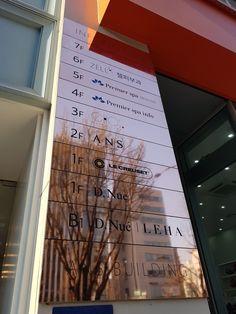 CHOI. restaurant Rosegold information signage. (Chung-dam ANS building) 쵸이닷 레스토랑 로즈골드 인포메이션 (청담동 앙스빌딩)