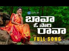 Dj Download, Audio Songs Free Download, New Song Download, Mp3 Music Downloads, Dj Songs List, Dj Mix Songs, Love Songs Playlist, New Dj Song, New Love Songs
