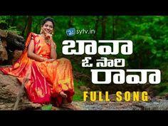 Bava O sari rava Dj Download, Audio Songs Free Download, New Song Download, Mp3 Music Downloads, Dj Songs List, Dj Mix Songs, Love Songs Playlist, Movie Songs, New Dj Song
