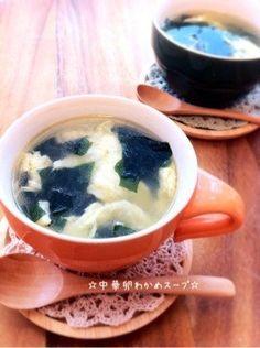 ☆中華卵わかめスープ☆ by ☆栄養士のれしぴ☆ [クックパッド] 簡単 ...