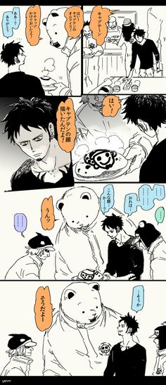 Filles Equestria, Trafalgar Law, One Piece, Fashion Art, Manga Anime, Haha, Art Styles, Comics, Cute