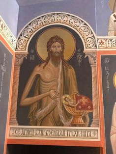 """Icon of the Holy Forerunner and Baptizer John with his words: """"Behold the Lamb of God."""" (Gospel of St. Chip Carving, Picture Icon, Byzantine Icons, John The Baptist, Orthodox Icons, Sacred Art, Fresco, Medieval, Saints"""
