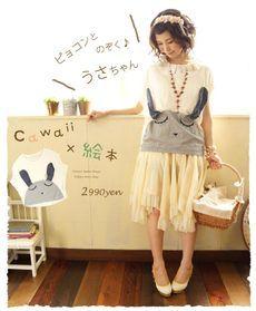 (ホワイト) * cawaii × 絵本 * ピョコンとのぞく、うさちゃんのゆるトップス