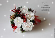 """Букеты ручной работы. Ярмарка Мастеров - ручная работа. Купить Букет из конфет """"Новогодний кулёчек"""". Сладкий подарок. Новогодний пода. Handmade."""