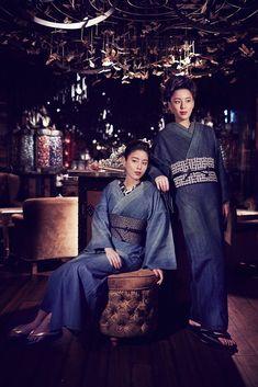 Estilo Folk, Traditional Japanese Kimono, Modern Kimono, Japanese Costume, Kimono Fabric, Silk Brocade, Japanese Outfits, Japanese Beauty, Yukata