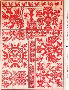Узоры русской старинной вышивки 5 - clipartis Jimdo-Page! Скачать бесплатно фото, картинки, обои, рисунки, иконки, клипарты, шаблоны, открытки, анимашки, рамки, орнаменты, бэкграунды
