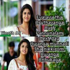 Sarcastic Quotes, Qoutes, Tamil Love Quotes, Tamil Language, Cute Love Quotes, True Facts, Download Video, Friendship, Album