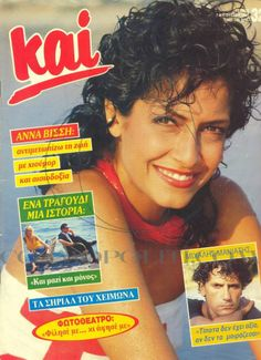 Cover Pages, Kai, Memories, History, Retro, My Love, Singers, Magazines, Anna