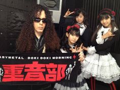 babymetalfan:  Marty Friedman's post on the facebook: Marty Friedman Have you heard BABYMETAL yet? They are one of the many great exports from Japan!  Takayoshi Ohmura who plays guitar in my solo band is also the guitarist for BABYMETAL.  If you wanna hear some unique metal, I recommend you check them out! 最近海外の取材が多くて、その中何回BABYMETALについて聞かれて、向こうで興味持ってる人が早く増えてるみたい!やるじゃあん!応援してま〜す。…