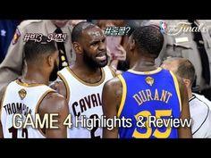 cool  '판정으로 얼룩진 명경기?!' 현재 진행형인 2017 NBA 파이널, 4차전 하이라이트 리뷰: 골든스테이트 vs 클리블랜드