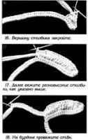 Gallery.ru / Фото #50 - Плоские цветы-спирали - Alleta