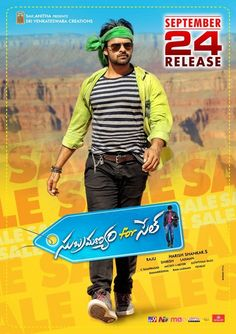 Subramanyam For Sale 【 FuII • Movie • Streaming