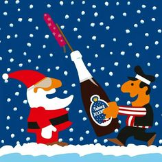 Glædelig jul og godt tub'år