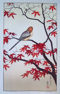 Oriental art. Image believed to be in the public domain. Many other similar images on this blogspot. #bird #Oriental