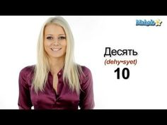How to Speak Russian - YouTube playlist of short one-minute lessons on how to say simple, useful #Russian phrases from Mahalo.com