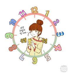 Naver webtoon, Super secret, Korean webtoon, 슈퍼시크릿 115
