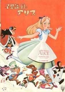 Vintage Disney Alice in Wonderland: 1953 Japanese Theater Program - Four Color 331 Cover