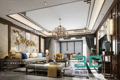 23. Chinese Style Living Room 3dsMax file free download 3d Living Room, The Slate, 3d Models, Chinese Style, Free