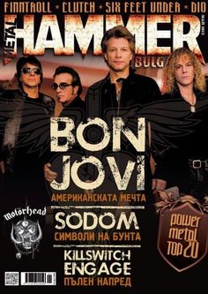 "The photo ""Richie Sambora, Tico Torres, Jon Bon Jovi & David Bryan"" has been viewed 150 times. Jon Bon Jovi, Greatest Rock Bands, Jordan Knight, Pop Bands, Film Music Books, Pop Singers, Great Bands, My Favorite Music, Bulgaria"