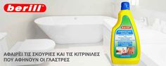 berill-καθαριστικό αλάτων και σκουριάς για βρύσες, είδη υγιεινής & ανοξείδωτους νεροχύτες-υγρό - Καθαριστικά προϊόντα berill και foamill οικιακής και επαγγελματικής χρήσης Rust, Lime, Bathtub, Bathroom, Standing Bath, Washroom, Limes, Bathtubs, Bath Tube