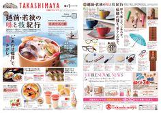 osaka_echizenwakasa_170301