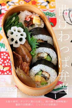 LYON STYLE SERI 曲げわっぱ弁当 BENTO Japanese Bento Lunch Box, Sushi Lunch, Bento Box Lunch, Lunch Boxes, Japanese Food, Food Art, A Food, Bento And Co, Mediterranean Recipes